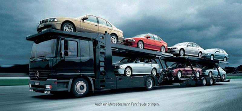 Mercedes-Benz тоже может доставить удовольствие.