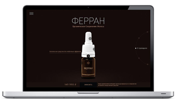 Сайт для «Феррана»: медицина в стиле «дорого-богато».