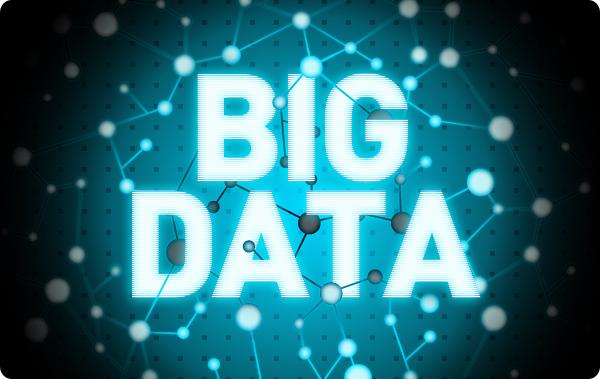Сколько стоят данные.