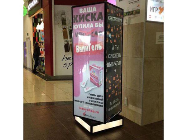 Реклама ВапиГеля.