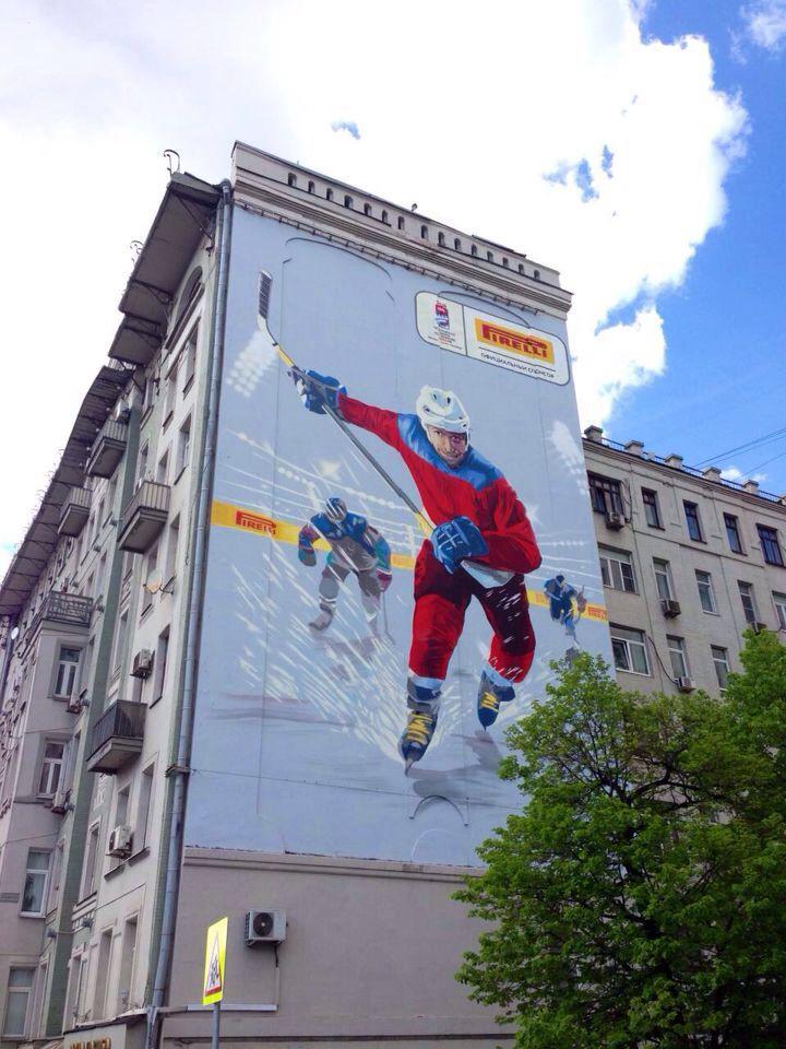 Компания Pirelli создала граффити в самом центре Москвы.