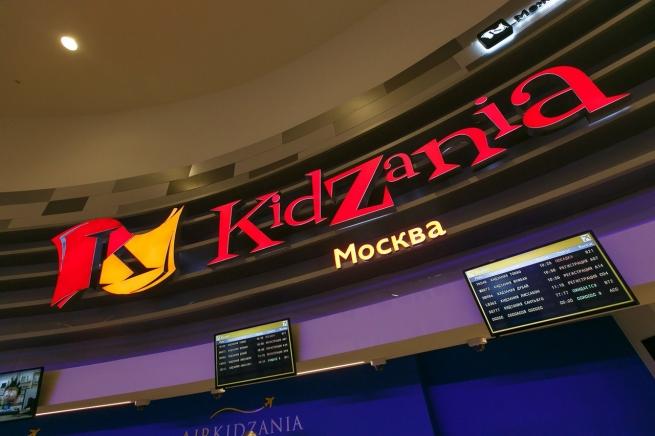 В незаконном размещении рекламы «Кидзании» в московском метро виновен ее оператор.