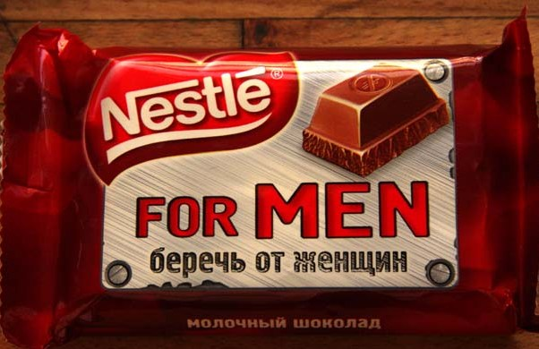 Nestle for men.