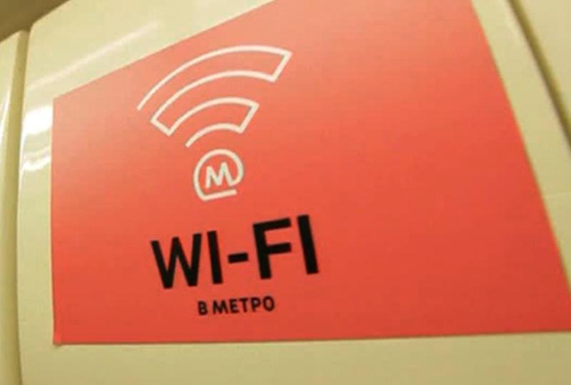 «МаксимаТелеком» ограничит доступ к Wi-Fi в метро для пассажиров за попытку блокировать рекламу.