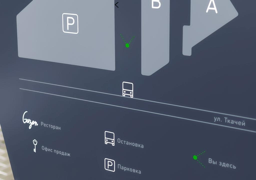Навигация делового центра Clever Park.