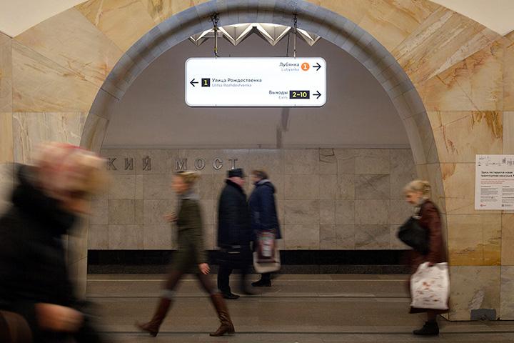 Указатель на станции Кузнецкий мост.