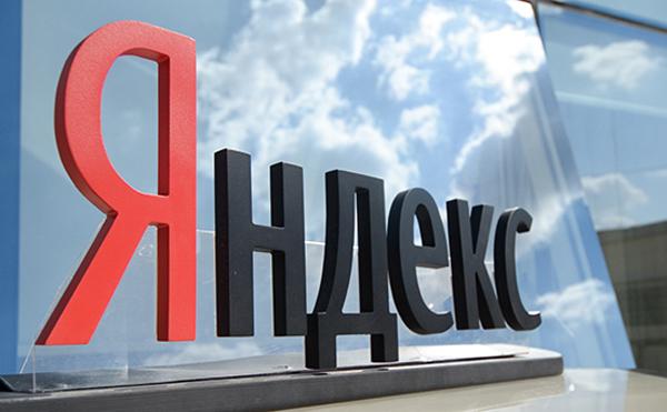 «Яндекс.Новости» допустили отказ от работы с нелицензированными СМИ.