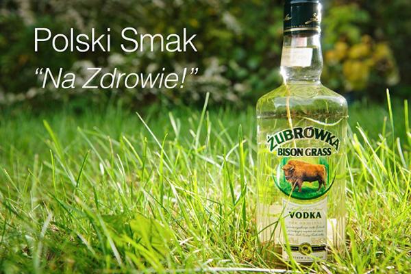 Польская водка №1 в мире Żubrówka.