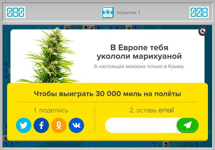 «Тинькофф банк» отказался от участия в «оскорбительной» игре Aviasales.