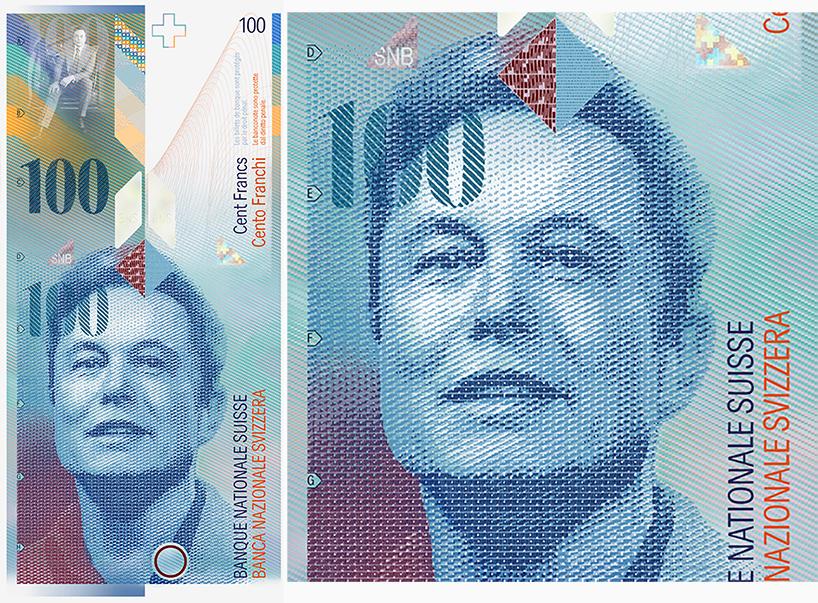 Миллионеры в рекламе швейцарского банка.