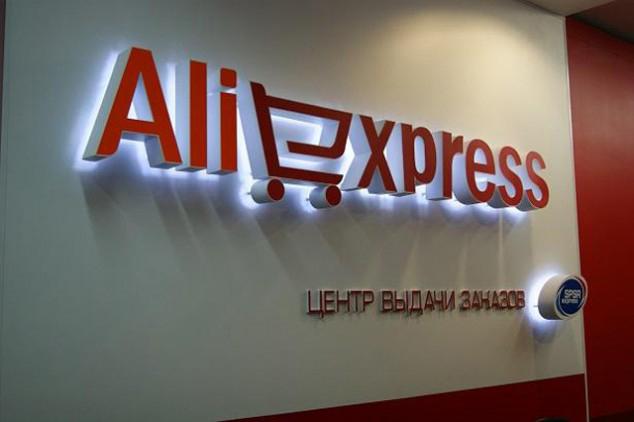 Отечественные бренды слишком дороги для AliExpress.