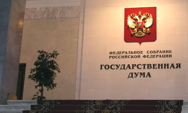 В Госдуму внесли законопроект об увеличении объема социальной рекламы.