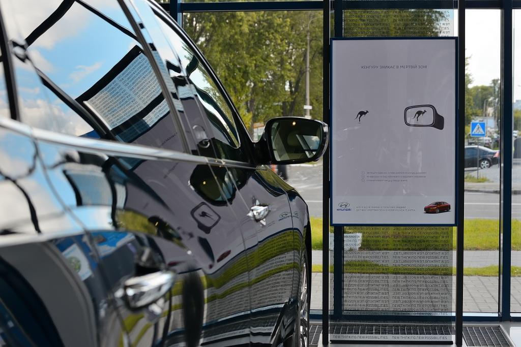 Tabasco начало обслуживать Hyundai Motor Ukraine.