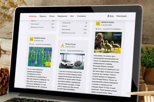 Одноклассники и JagaJam представили аналитику самого популярного контента соцсети.