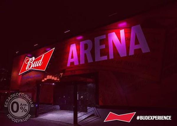 В Москве открылась BUD Arena.