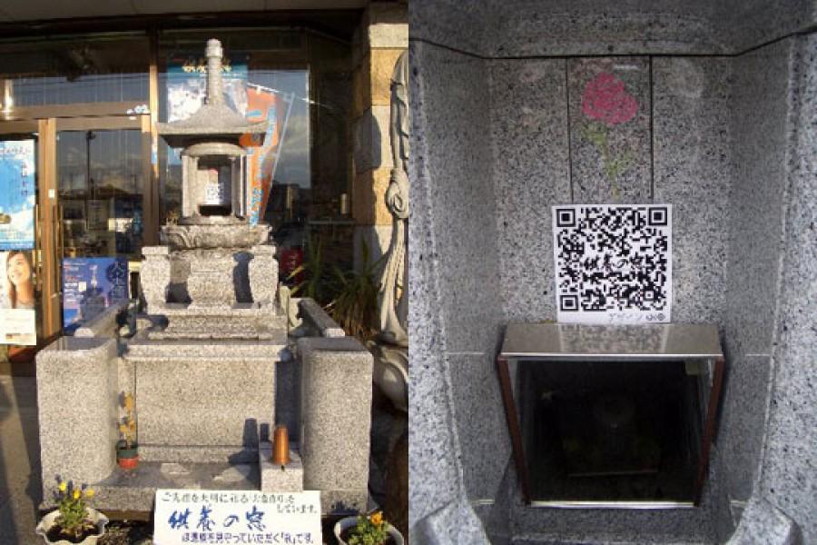 QR-коды на надгробиях и онлайн-кладбища.