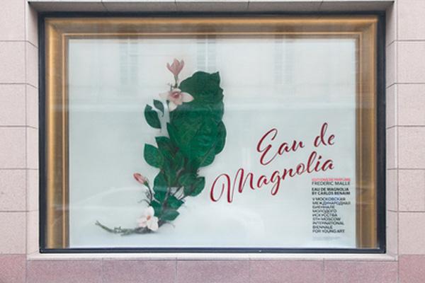 Frederic Malle декорировал витрину ЦУМа в честь аромата магнолии.