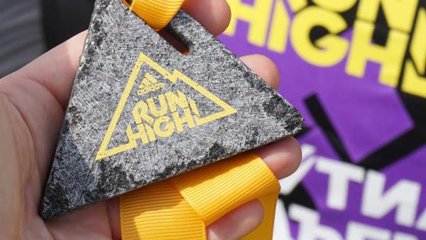 Новая айдентика фестиваля Adidas RunHigh!