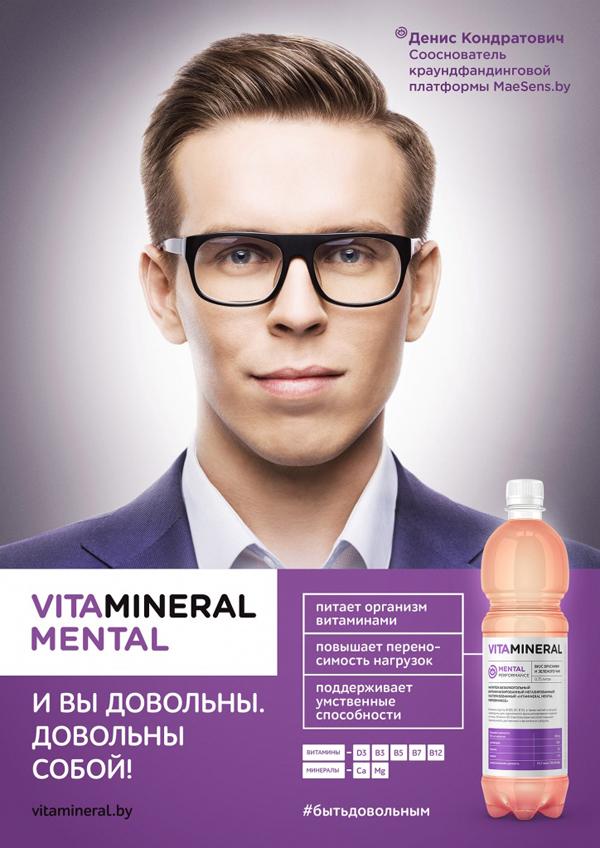 Белорусский сайт знакомства minsk love 2