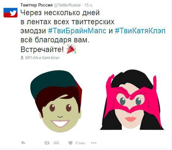 Твиттер выбрал самого популярного в России видеоблогера.