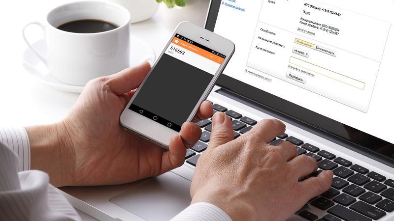 «Яндекс» вводит новые способы оплаты.