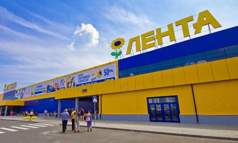 «Лента» заплатит 74 млн рублей штрафа.
