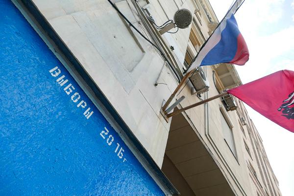 Реклама выборов в Госдуму в Москве обойдется в 23 млн рублей.
