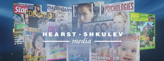 Кадровые изменения в Hearst Shkulev Media.