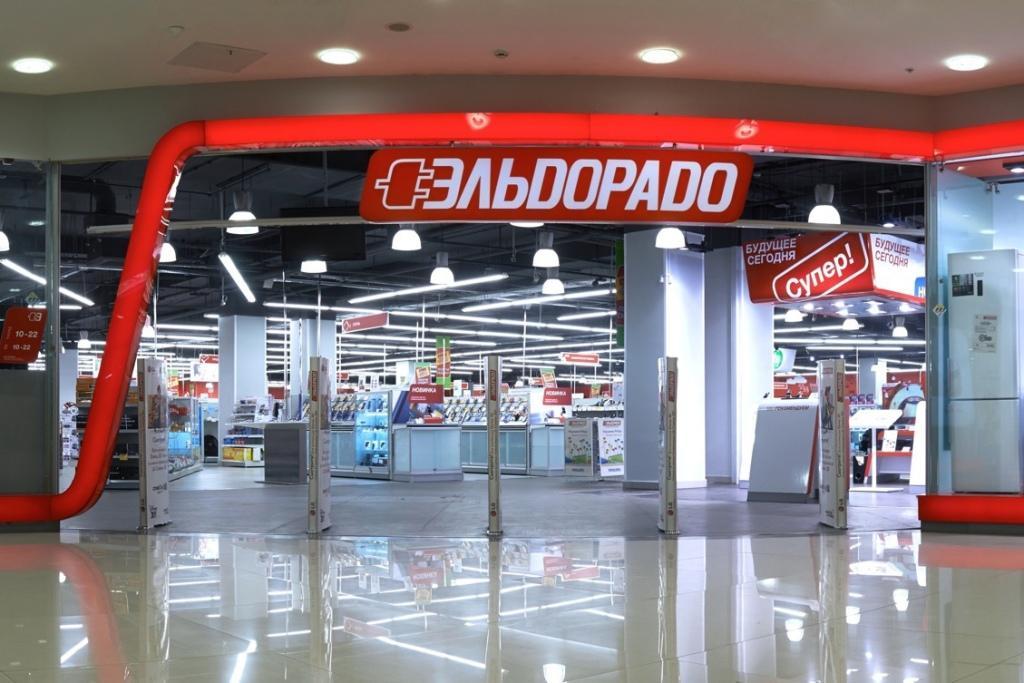«Эльдорадо» продолжает активную экспансию по всей стране.