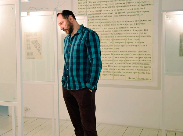 Максим Колышев стал креативным СЕО группы компаний e:mg.