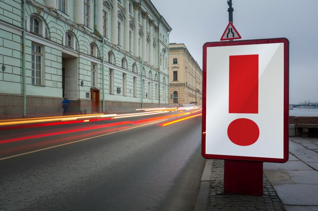 Наружную рекламу Петербурга вписали в ГОСТ.