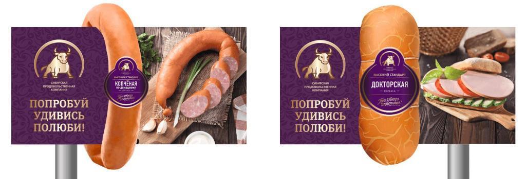 Колбаса, которая удивляет.