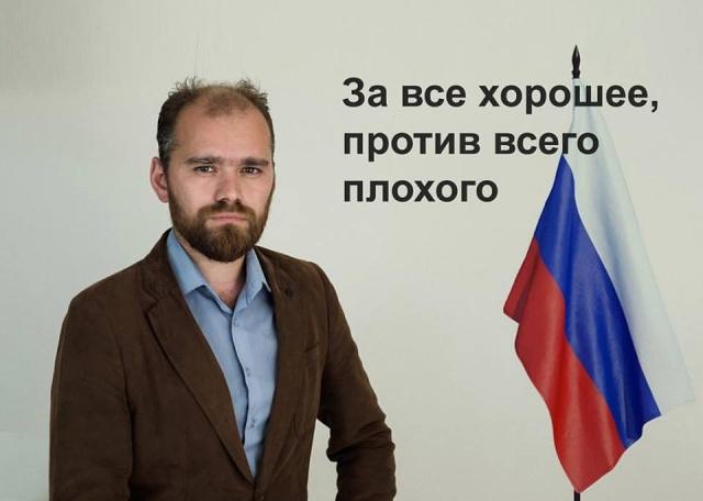 Эдуард Гебель, ПАРНАС.