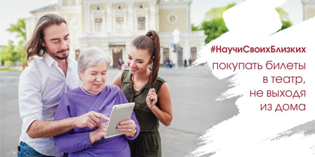 В Минске появилась социальная реклама от МТС.