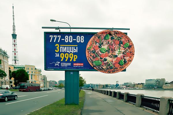Рекламная кампания для службы доставки еды «Достаевский».