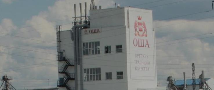 Группа компаний «Оша».