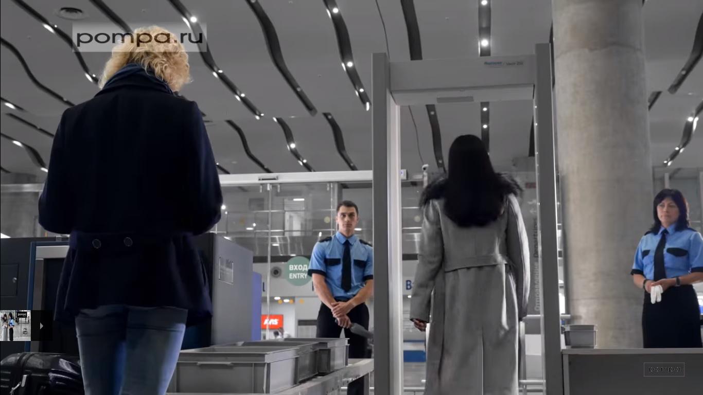 Женская одежда на аэропорт