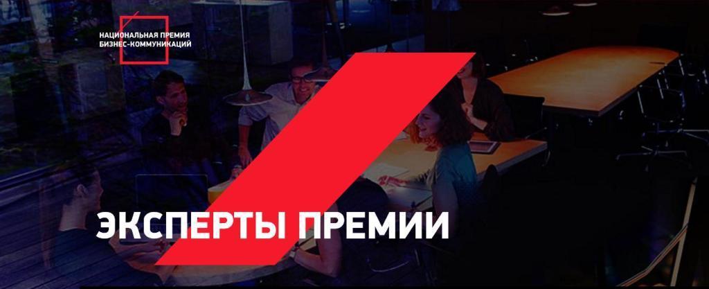 Первый в России реестр лучших маркетологов.