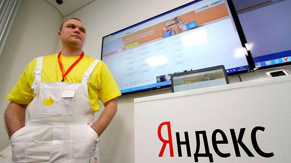 «Яндекс.Маркет» переходит наформат торговой площадки