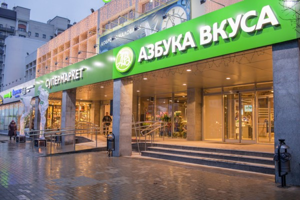Сбербанк и «Азбука Вкуса» открыли первый в российском ритейле биометрический проект.