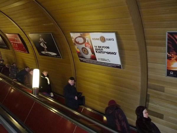 Московский метрополитен и «Трейд Компани» заключили 10-летний контракт на размещение рекламы в метро.
