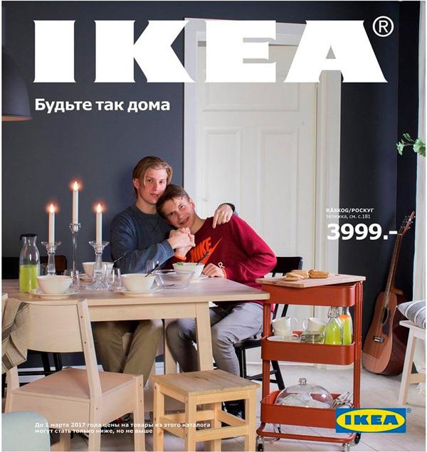 Пользователи хотят видеть на обложке каталога IKEA гомосексуальную пару