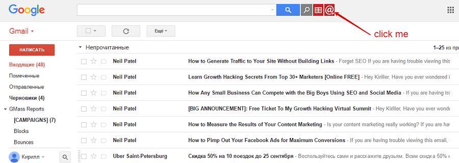 Почта Gmail.