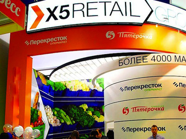 X5 Retail Group создала онлайн-сервис GoCargo.