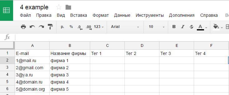 Вносим в таблицу нашу базу.