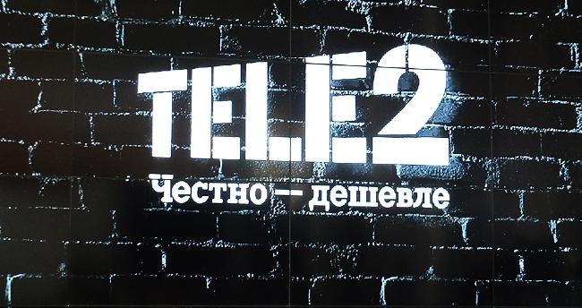 Эксперты ФАС не нашли нарушений в рекламной кампании Tele2 «Честно – дешевле».