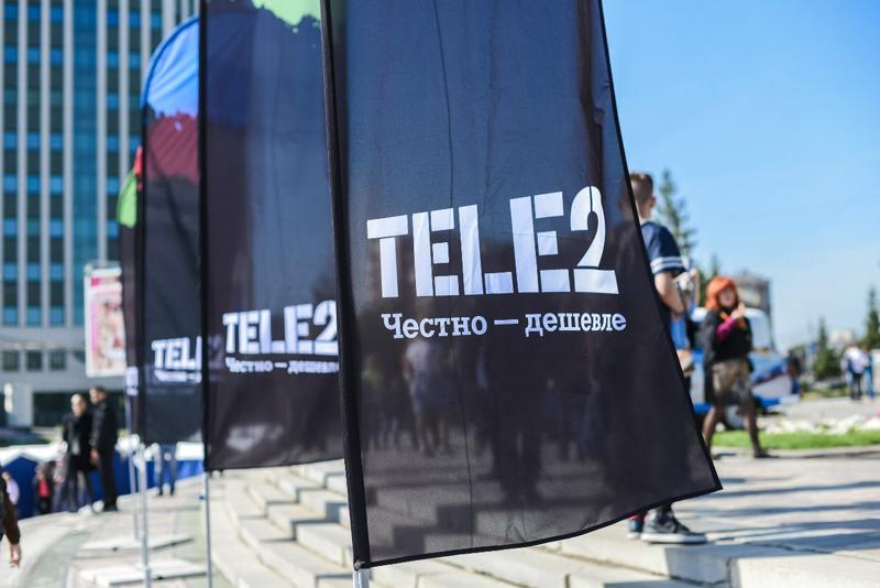 Tele2 откажется от слогана «Честно - дешевле».