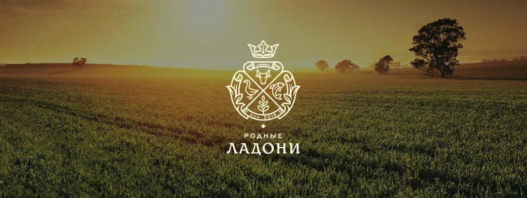 Ферма «Родные ладони».