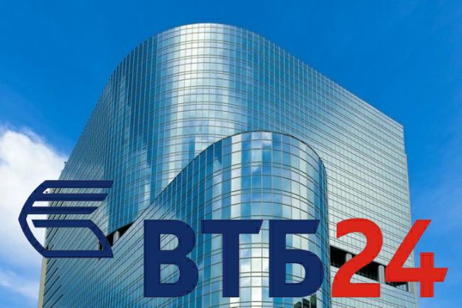 ВТБ24 назначил нового пресс-секретаря.