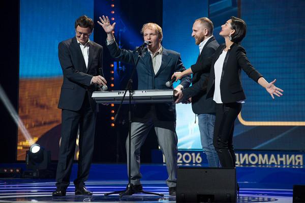 ГПМ Радио получило семь «золотых микрофонов».